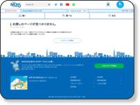 http://www.nack5.co.jp/information_846.shtml