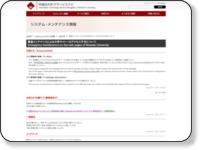 http://www.waseda.jp/wavoc/event/2014Acappella_concert.html