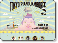 https://www.j-wave.co.jp/special/pianojamboree/