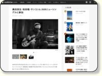 http://ro69.jp/news/detail/118468