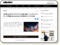 http://www.billboard-japan.com/d_news/detail/56330