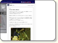 http://www.kimurakan.com/column/index.php