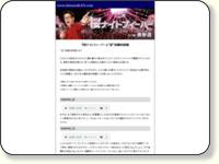http://www.kimurakan.com/kanban/kanban063_gdktsc.php