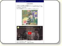 http://www.kimurakan.com/kanban/kanban067.php