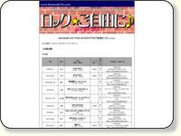 http://www.kimurakan.com/kanban/kanban068.php