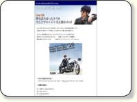 http://www.kimurakan.com/kanban/kanban071.php