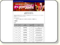 http://www.kimurakan.com/kanban/kanban076.php