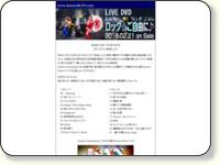http://www.kimurakan.com/kanban/kanban077.php
