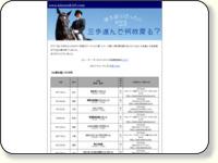 http://www.kimurakan.com/kanban/kanban080.php