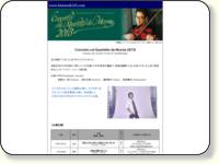 http://www.kimurakan.com/kanban/kanban082.php