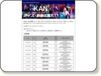 http://www.kimurakan.com/kanban/kanban085.php