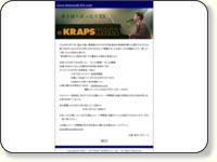 http://www.kimurakan.com/kanban/kanban087.php