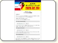 http://www.kimurakan.com/kanban/kanban090_bksc.php