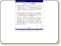 http://www.kimurakan.com/kanban/kanban090_cmnt.php