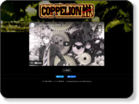 http://www.starchild.co.jp/special/coppelion/