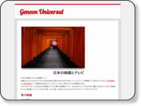 http://www.geneonuniversal.jp/rondorobe/anime/danganronpa/