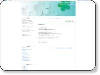 http://blog.livedoor.jp/cdlife40/