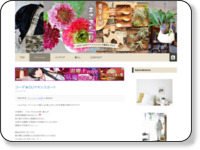 http://blog.livedoor.jp/masakiblogg/archives/44905245.html
