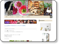 http://blog.livedoor.jp/masakiblogg/archives/47506341.html