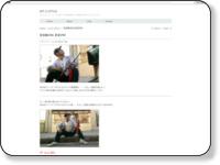 http://amaterasuan.blog84.fc2.com/blog-entry-361.html