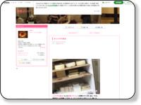 http://ameblo.jp/houselaunch/entry-10872026397.html