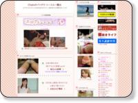 http://chako1015.blog74.fc2.com/