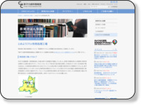 http://cnic.jp/modules/rokkasho/