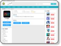 http://daigakuhakken.net/navi-pc/promo/article/character/index.html