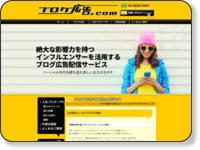http://www.blog-koukoku.com/