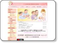 日本母乳の会/Japan Breast Feeding Association