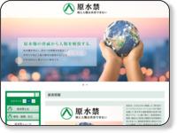 http://www.gensuikin.org/rokkasho/index.htm