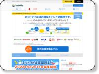http://www.netmile.co.jp/