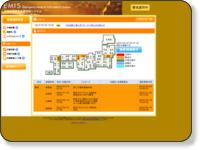 Home - 広域災害救急医療情報システム