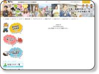http://yusyoku.tenkomori.tv/e251048.html