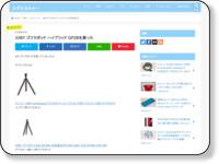 //mizuka123.net/2012/11/16/post1867/