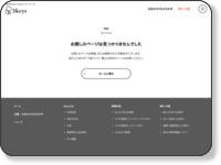 http://3keys.jp/bookforkids/index.html