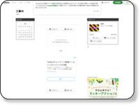 http://ameblo.jp/2012bluemoon-event-menu/
