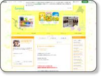 http://ameblo.jp/2013-lumiere/