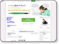 http://ameblo.jp/ameprodream/