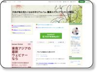 http://ameblo.jp/aries1/