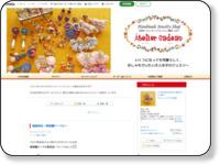 http://ameblo.jp/atelier-cadeau/