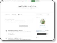 http://ameblo.jp/bicablog/