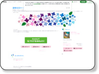 http://ameblo.jp/bigzam8/