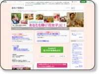 http://ameblo.jp/chiebukuro-blog/