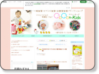 http://ameblo.jp/cocot-kids/entry-11524124469.html