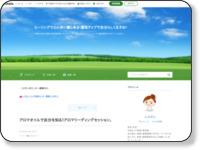 http://ameblo.jp/fumibom/