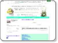 http://ameblo.jp/furori-kt125/