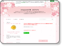 http://ameblo.jp/happysmile-chiba/