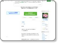 http://ameblo.jp/hasumin34/