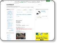 http://ameblo.jp/hilinefes/entry-11867380488.html